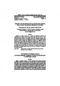 testing the relevance of alternative capital structure theories in ... - TEME