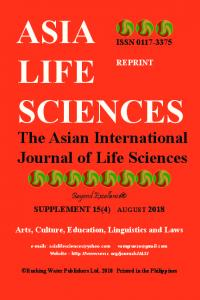 The Asian International Journal of Life Sciences