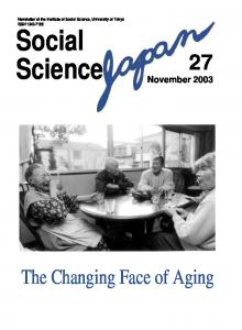 The Changing Face of Aging