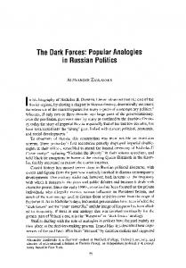 The Dark Forces: Popular Analogies in Russian Politics