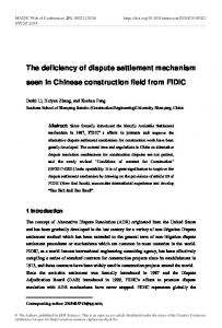 The deficiency of dispute settlement mechanism seen in Chinese
