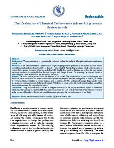 The Evaluation of Hospital Performance in Iran - Iranian Journal of ...