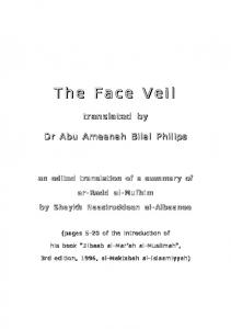 The Face Veil - The Islamic Bulletin
