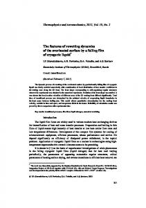 The features of rewetting dynamics of the overheated ... - Springer Link