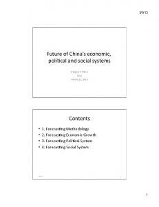 The Future of China's Economic, Political and Social Systems