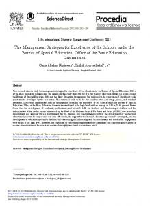 The Management Strategies for Excellence of the ... - ScienceDirect.com