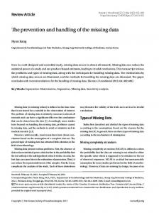 The prevention and handling of the missing data