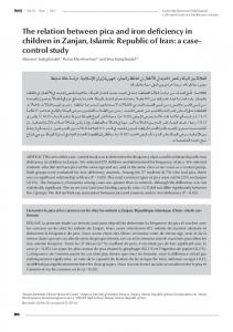 The relation between pica and iron deficiency in ... - Semantic Scholar
