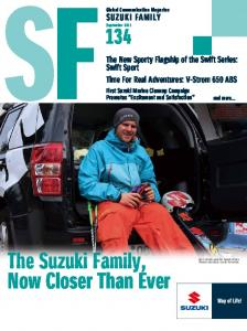 The Suzuki Family, Now Closer Than Ever