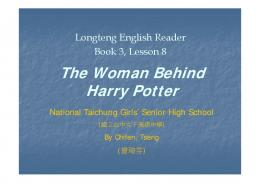 The Woman Behind Harry Potter