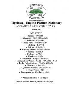 Tigrinya – English Picture Dictionary እንግሊዝኛ፡ ስእላዊ፡ መዝገ ...