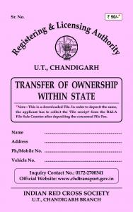 transfer of ownership within state procedure