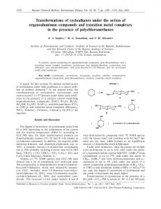 Transformations of cycloalkanes under the action of
