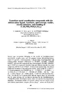 Transition metal coordination compounds with the ... - Springer Link