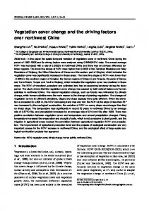 Vegetation cover change and the driving factors over northwest China