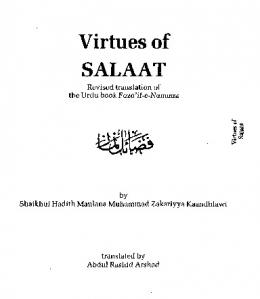 Virtues of Salaat - The Islamic Bulletin