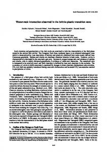 Water-rock interaction observed in the brittle-plastic ... - CiteSeerX