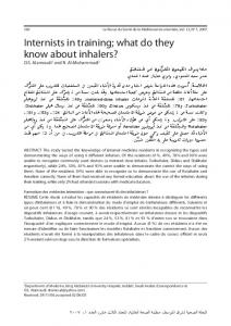 what do they know about inhalers? - Semantic Scholar