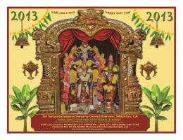 Wishing you a very Happy and Prosperous New Year 2013 - Sri ...