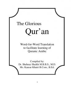 Word for Word Quran - eMuslim