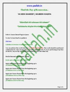 Yaseen Shareef Wazifa in PDF - WordPress.com